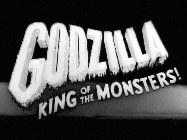 Godzilla title graphic, 1954