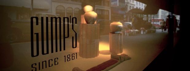 gumps2